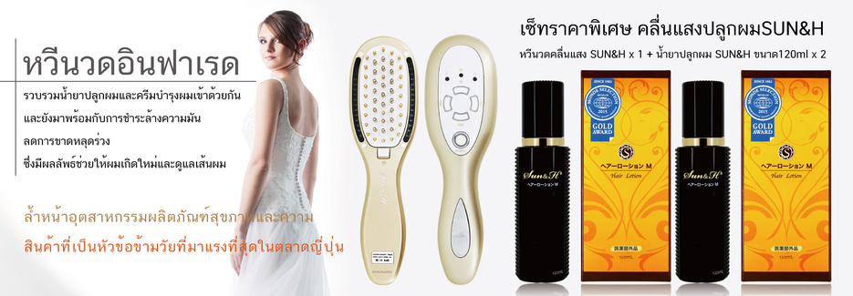 Massage comb